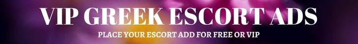 Vip Greek Escort Ads